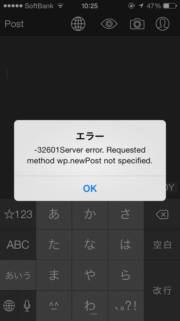 -32601Server error