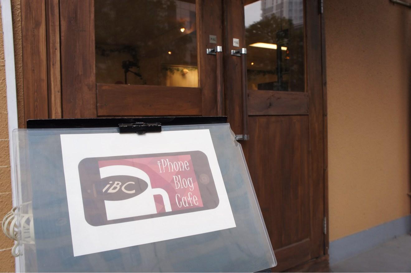 [Å] 第2回「iPhone Blog Cafe」モブログ勉強会でモブログ講師をやり終えて。
