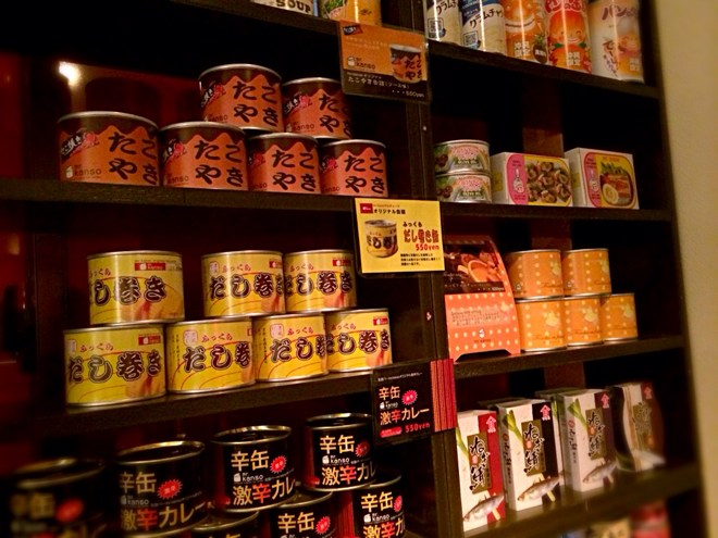 [Å] 人生初の缶詰Bar!!渋谷「ミスターカンソ」でだし巻き・たこ焼き珍しい缶詰堪能!