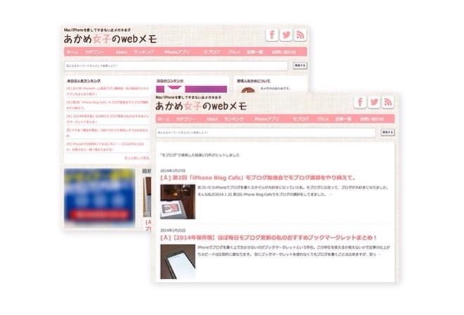WordPress インクルード