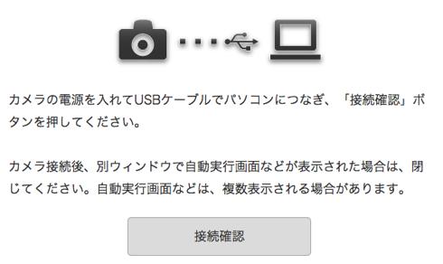 sony-app02