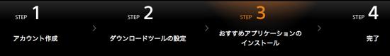 sony-app03