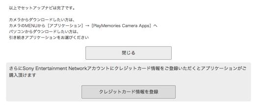 sony-app05