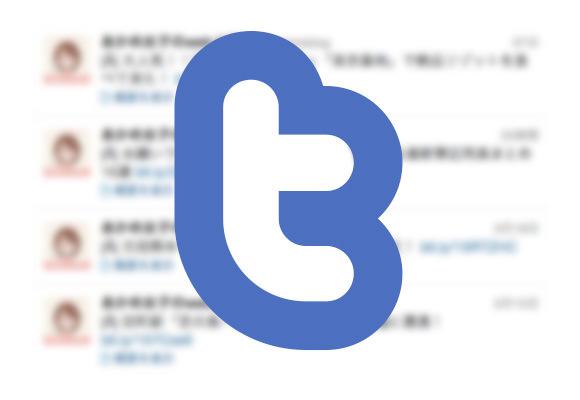 twitterofficial-eye