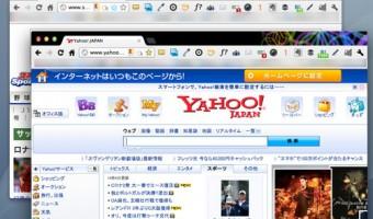 Chromeで別ウィンドウで数ページ開いている状態