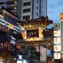 [Å] シューイチで紹介!横浜中華街、ここ1年でオープンした注目のグルメ5選