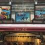[Å] 横浜中華街に行ったら立ち寄りたくなる注目の雑貨屋 倭物や「カヤ」