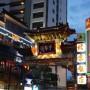 [Å] 横浜中華街の最寄り駅はどこ!?中華街を頻繁に案内する私が教える便利な駅の選び方