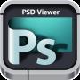 [Å] PSDをiPhoneで確認!外出先で超便利なアプリ PSD Viewer