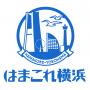[Å] 地域ブログ「はまこれ横浜」正式オープン!プラス・ムーブメントのパートナーにも