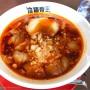 [Å] 千葉県君津「拉麺帝王」のアノ味を求めて再訪!替え玉で2度美味しい幸せ