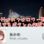 [Å] Twitterのフォローボタンからフォロワー数の表示が消えていたので修正メモ!