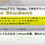[Å] iPhoneのSafariで複数のタブを一括で消す方法を知ってる知らないで全然違う!