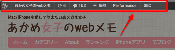 wp-bar01